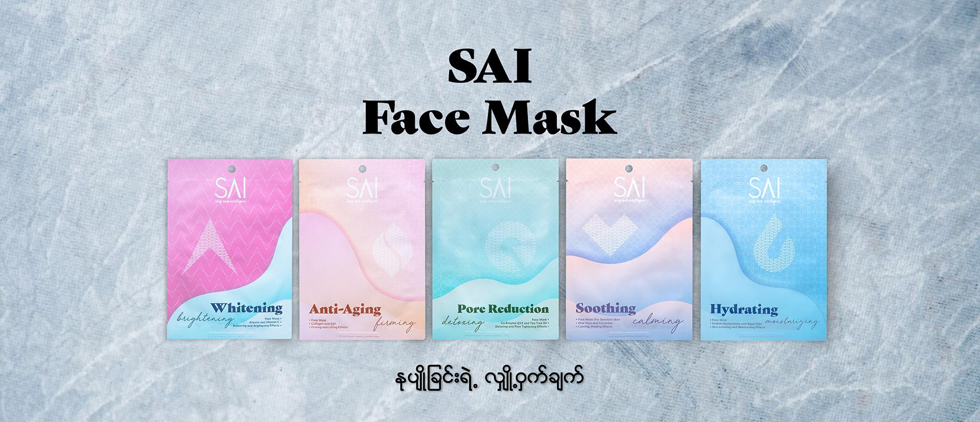 SAI cosmetix